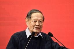 Famous physicist Yang Zhenning